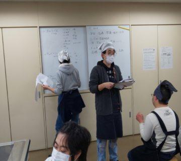 9:30から担当職員の今村さんから、グループ分けや調理の説明から始まりました。