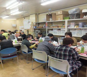 12月27日今年の納会を「かたくり事業所」で開催いたしました。