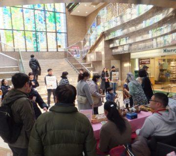 毎年恒例の「満点市場」に参加し  布ぞうりとふきん(刺し子)を利用者の片桐さん、青木さん、高橋さんが販売して参りました。