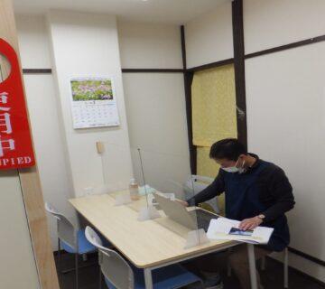 「東京都福祉保健局」の令和2年度工賃アップセミナーです。多目的室(面談室)で木住野職員が1名で研修を受けました。