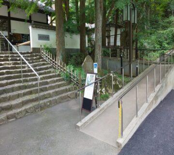 駐車場から200mほど下ったところで玄関前に到着です。バリアフリーは完璧でスロープを少し上がって入口へ進みます。