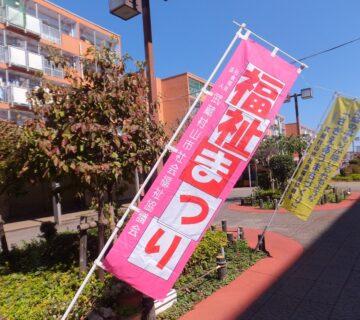 かたくりは村山団地中央商店街の真ん中で、販売です。今日は秋晴れの気持ちの良い一日でした。
